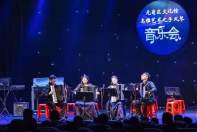 座無虛席!龍崗區舉辦高雅藝術之手風琴專場音樂會