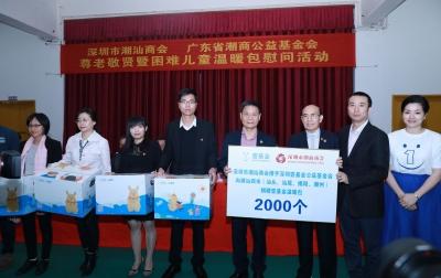 深圳市潮汕商会捐款351万元助力乡村文明建设