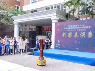 酷!深圳學生創客節精彩紛呈