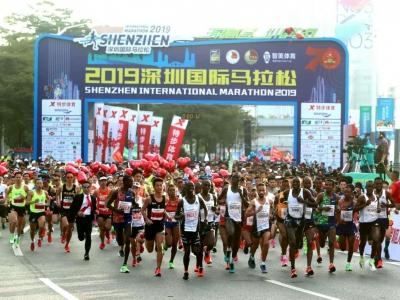 2019深圳國際馬拉松賽成功舉行,王偉中陳如桂為比賽起跑發令