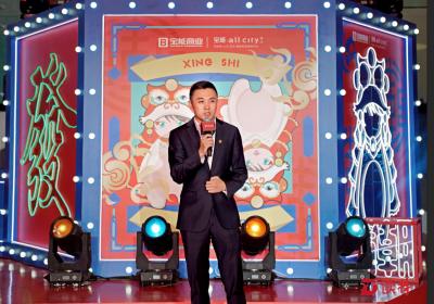 南山宝能•allcity七周年庆典落幕