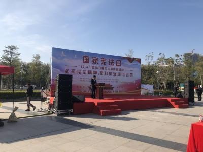 坪山区12 · 4国家宪法日暨宪法宣传周活动启动