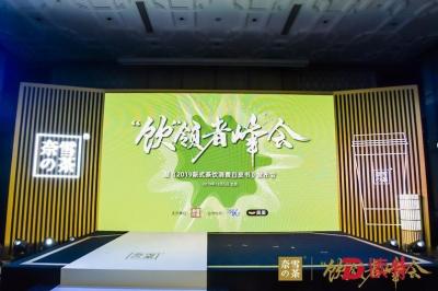 奈雪的茶發布《2019新式茶飲消費白皮書》:中國的茶飲市場規模將是咖啡市場規模的2倍