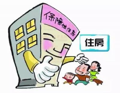 21082戶申請家庭入圍!深圳新一批保障性房輪候合格申請家庭名單公示