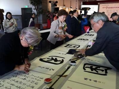 困:103萬票當選海峽兩岸年度漢字