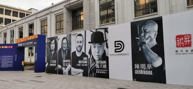 千幅作品亮相!第十届艺术广东当代艺博会开幕