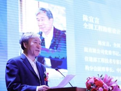 深圳建筑信息模型产业促进会成立 将支撑深圳建设大湾区大数据中心