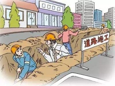 福田區積極回應市民關切,切實改進道路施工