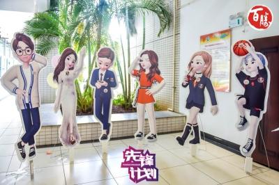 百勝中國2020校園招募火熱進行中,顛覆職場未來,Dream Job在此!