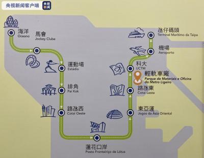 澳門輕軌正式開通!全長9.3公里共設11個車站
