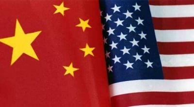 重磅!中美第一阶段贸易协议文本达成一致