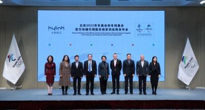 獨家!華揚聯眾成北京2022年冬奧會唯一傳播代理服務供應商