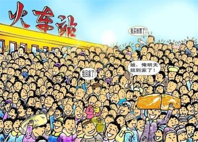 """""""雙12""""春運車票尚未開啟""""秒殺""""模式  預計一周后迎來搶票高峰期"""
