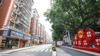 硬件软件双提升 龙华区城中村蝶变宜居家园