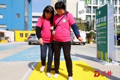 建设无障碍 共享全世界!深圳无障碍城市建设宣传启动