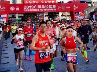 八破赛会记录!2019广马刷新国内马拉松历史