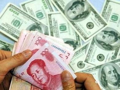 """人民幣即期匯率收復""""7"""":開盤大漲超700點,升破6.96"""