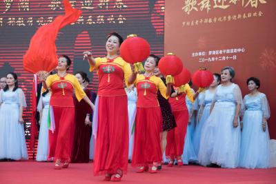 唱響新羅湖歌舞迎新春,近300名羅湖老干大學學員登臺聯歡