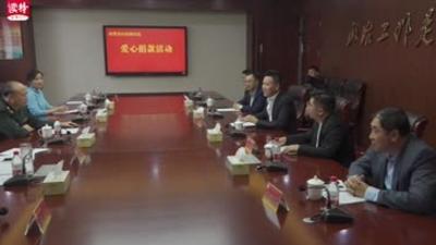 浪陀擁軍基金會熱心捐助深圳警備區職工困難家屬