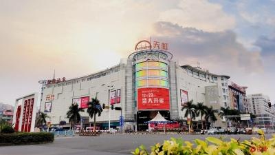 惠東首家購物中心——惠東天虹今日精彩啟航