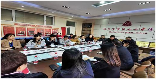 2019年深圳市中学团干培训班在哈尔滨举行