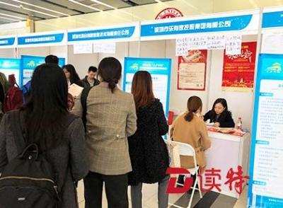 """22年來累計引才超過20萬名  2019年深圳""""人才專列""""開進40所高校"""