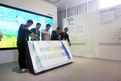 2020光明小鎮·歡樂田園微型馬拉松約你來跑!