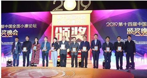 """寶安區創新治水模式  獲""""2019年度中國十佳社會治理創新""""獎"""