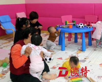 盐田区首家家庭发展服务中心揭牌成立,提高家庭生活质量和幸福指数