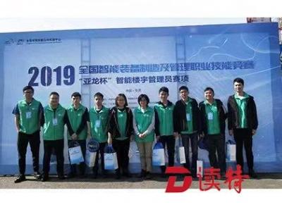 全国智能装备制造及管理职业技能竞赛  深圳代表队摘金夺银