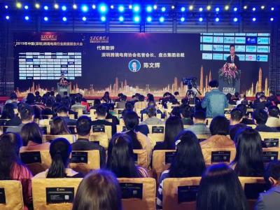 """深圳跨境電商規模不斷增長,中國制造掀起""""出海""""新浪潮"""