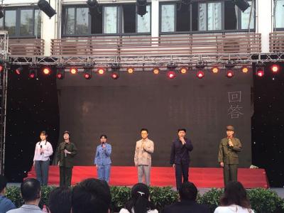 """羅湖桂園社區舉辦首屆""""尋找校園最美朗讀者""""比賽"""