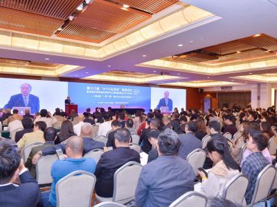 """第十八届""""WTO与深圳""""高级论坛在深圳举行"""