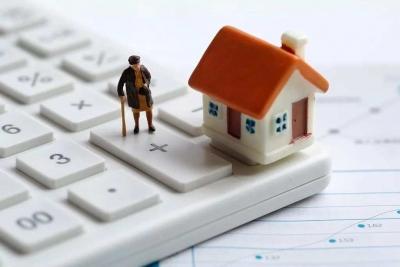 房贷利率有大变化!一文带你读懂