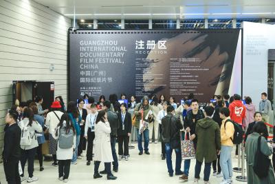 全球紀錄片產業盛會不容錯過,223場活動陸續登場