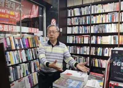 逆势开4家店,台北这家书店老板透露秘诀:要卖这类书!