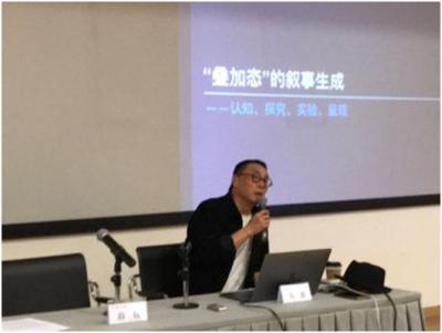清華美院教授馬泉:以多媒介講述沙漠故事