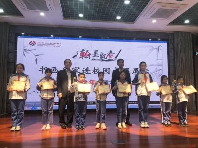 翰墨飘香,丹青溢彩 书画名家进校园活动举行