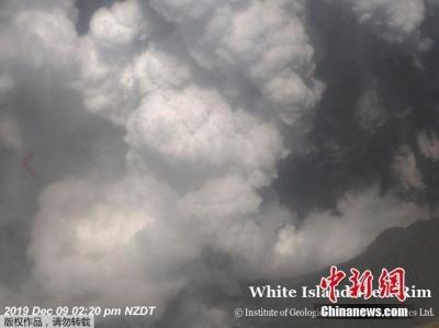 新西蘭通報火山噴發應急情況 死傷者中有2名中國人