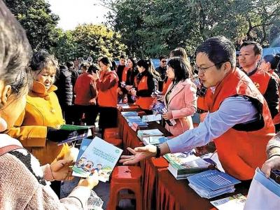 宝安区开展2019年统计法治宣传日活动,助力法治城市示范