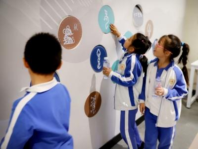 全国首家校园汉字博物馆开馆  坪山实验学校构建高品质校园文化