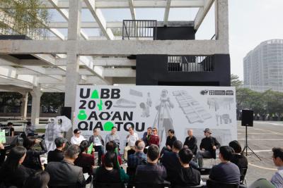 打造城市更新樣本!2019UABB分展場寶安橋頭社區正式開幕