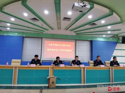 普法宣传进机关进社区进企业!深圳市生态环境局龙岗管理局宣传生态环境法律
