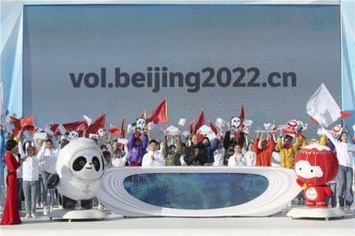 火爆!啟動4天 北京冬奧賽會志愿者報名人數超46萬