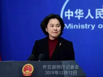 丹麦政府出来替中国澄清了