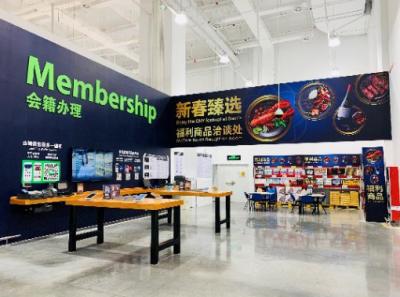 山姆深圳龍崗店升級完畢,優化選品策略和門店體驗