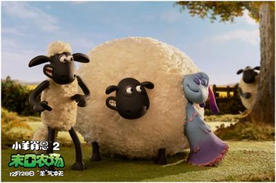 """《小羊肖恩2:末日農場》定檔! 12月28日看肖恩與 """"天外來客""""奇趣賀歲"""
