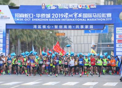 2019深圳宝安国际马拉松赛今日开跑,2万跑友在宝安大地上奔跑前进