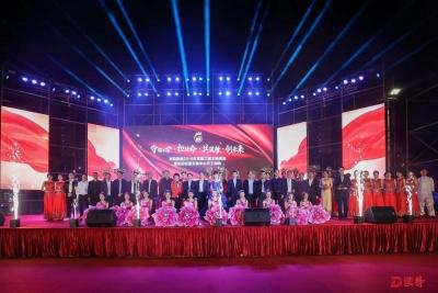 龍田街道舉行2019年黨建工建主題活動