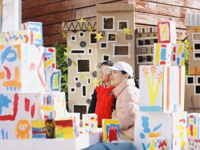 筑就美好童年! 首届梅沙儿童建筑节圆满举办